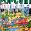 【1988年】【9月号】月刊ポプコム 1988.09