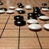 社会人の「学び」 圧倒的な成長を求めて、囲碁サロンに通う
