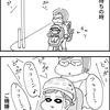 【マンガ 】娘と信号待ち