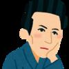 又吉直樹さんの「劇場」を読んだが他人には勧められない