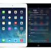 Retina iPad mini、Apple Online Storeの出荷予定日が短縮 品薄状態改善の兆しか