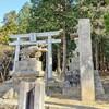 熊野神社 鏡石町