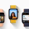2021年度版。アップルウォッチの選び方!プレゼントに迷ったらこれだ!【Apple Watch】【アップルウォッチバンド】