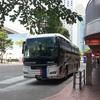 高速バス乗車記録 伊丹空港行き&大雨の秋田へ