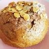 tecona bagel works パン屋図鑑002 Bread Logbook