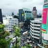 渋谷ズンチャカ!2017