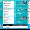 【SwSh.S9シングル】天照ギャラクシー【最終9位】