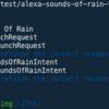Alexa Skills Kit(ASK) SDK for Node.js バージョン2を適用した