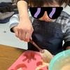 【子どもとクッキング】お出かけできない日のおうちクッキング〜蒸しパン失敗編〜