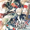 PS Vita版『Collar X Malice (カラーXマリス)』発売中!!