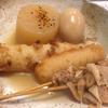 【食べログ3.5以上】大阪市福島区中之島四丁目でデリバリー可能な飲食店3選