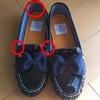 【ママにやさしい靴選び】ローファーがぱかぱかするならこのタイプの中敷きを!