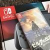 Nintendo Switchのドックで携帯電話は充電できるのか検証してみた。