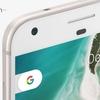 なかなか日本発売のアナウンスがないGoogle Pixel 最近の気になるニュースまとめ