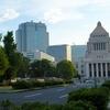 嘘がまかり通る現在の日本に未来はあるか