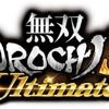 無双OROCHI3 Ultimate 新規要素・情報まとめ
