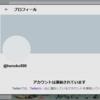 県民投票から一年目、辺野古連絡アカウント「集まれ辺野古」が凍結された件、ツイッタージャパンは説明責任を果たしてください。