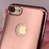 iPhone8でもiPhone7のケースが使えるって知ってた?