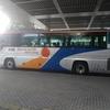 【'17茨城水戸城下町巡り7】高速みと号で帰京(茨城交通バス)