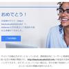 【はてなブログ】GoogleAdSenseに申請して、合格するまで(2020年9月現在)①申請までの準備