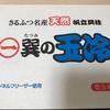 ふるさと納税 北海道猿払村 水揚げ日本一!鮮度抜群ホタテ貝柱どーんと1kg