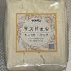 最強の食パン小麦粉(7)リスドォル