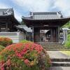 新四国曼荼羅 25番 光厳寺