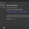 【Unity】新しいInput System入門 - 従来のUnityEngine.Inputに代わる高機能な入力管理システム