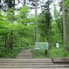 昭和30年ごろの雪国の里山の風景を取り戻したい -30年以上に及ぶ雪国植物園の取り組み-