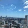 東京2020はじまるのか!?