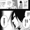 火ノ丸相撲 第122番「めざめ」感想