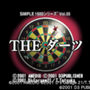 PS1「SIMPLE1500 THE ダーツ」レビュー!まさかのアメコミゲー?!ニンジャ!カンフー!