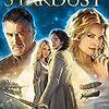 スターダスト (Stardust)