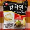 韓国土産の常連さん!農心の『カムジャ麺』をレビュー【アレンジも紹介】