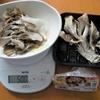 「朝まいたけダイエット」始めました!舞茸の簡単1分絶品レシピで太りにくい体質に