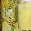 フタバ食品:バナナ味わアイスバー