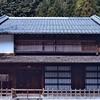京の民家#1 鞍馬