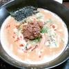 【今日の食卓】西武新宿線久米川駅前の居酒屋「あごひげ酒場」で、担々麺と油そば~居酒屋の味を超えている?