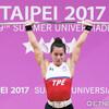 台北ユニバシアード競技大会2017 世運會2017