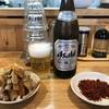 自家製中華そばとしおか『塩メンマチャーシュー中 辛味(別皿) ビール』