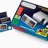 任天堂から完全ファミコン復刻版「Nintendo Classic Mini: NES」が爆誕!収録タイトルも判明!