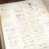 文房具/最近のオタク手帳