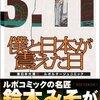 『琥珀色の戯言』 BOOK OF THE YEAR 2012