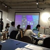 Prott User Meetup vol.8に参加しました → ○
