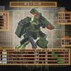 ネオ・ジオン軍 技術Lv14(第5期)
