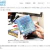 D4エンタープライズさんが1chip MSXの次の構想が始動中らしい!【ProjectEgg】