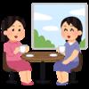 ママ友付き合いの永遠の課題3選