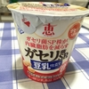 豆乳仕立てヨーグルト