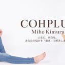 COHPLUS