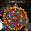 【キンスレ】ミニゲームの小ネタと新衣装